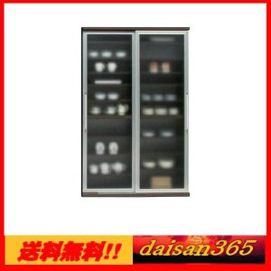 引き戸タイプ食器棚120 アルピナ 強化ミストガラス キッチン収納|daisan-store