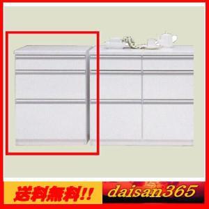 キッチンカウンター60 トパーズ 2色対応 キッチン収納・キッチンカウンター・収納庫・収納棚・作業台|daisan-store