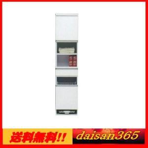 ルフィー ランドリーBOX 40-A ホワイト カゴ付き  |daisan-store