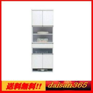 ルフィー ランドリーBOX60-A ホワイト カゴ付き |daisan-store