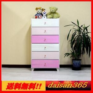 チェスト 60センチ6段 パステルカラー  脚付|daisan-store