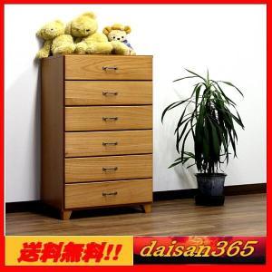 チェスト60センチ6段 シンプル ナチュラル 脚付 整理ダンス 収納 daisan-store