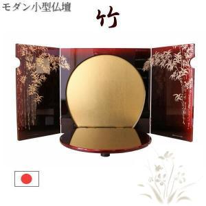 職人が作った高級小型仏壇  ステージ型 1段 竹 国産 オープン型 現代風仏壇 ミニ仏壇|daisan-store