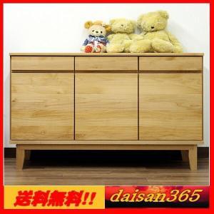 リビング収納 サイドボード 118幅 モニカ 自然塗装 アルダー材 木脚 daisan-store