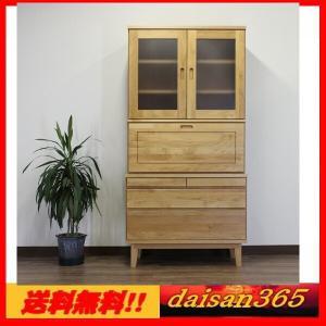 90デスク 上置き付きライティングビューロー 机 モニカ 自然塗装 木脚  daisan-store