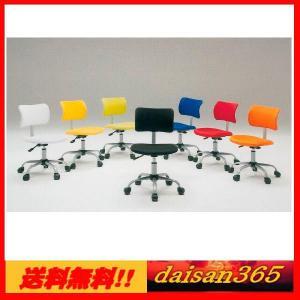 レインボーチェア (ガス圧昇降式) オフィスチェア 事務椅子 パソコンチェア|daisan-store