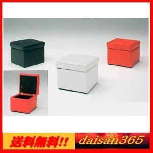 激安 スツール ボックス 3色対応 イス 椅子 いす  オットマン キューブ 1P 一人掛け  daisan-store