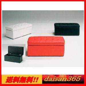 激安 スツール ボックス 3色対応 イス 椅子 いす  オットマン キューブ 2P 二人掛け  daisan-store