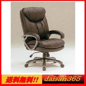 ロッキングチェア オフィスチェア トップ&ジャック LK-8820 PU張り パソコンチェア ビジネスチェア|daisan-store