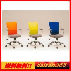 オフィスチェア カラフル3色 H-297 メッシュ素材 キャスター付 パソコンチェア 椅子 いす|daisan-store
