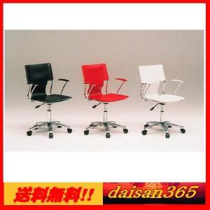 オフィスチェア ガス圧昇降式 3色対応 H-0511 PVC素材 キャスター付 パソコンチェア ダイニングチェア 椅子 いす|daisan-store