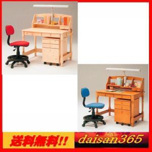 木目素材のかわいい学習机 ジョイフル ナチュラル・ブラウン ライト付  daisan-store