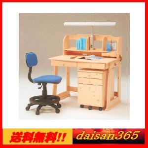 シンプルで木目調の学習机 KW-733 3色対応 LEDライト付 ※椅子は別売りです。 daisan-store