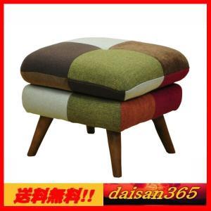 カラフル スツール ファブリック 布製 ソファ オシャレ 足置き daisan-store