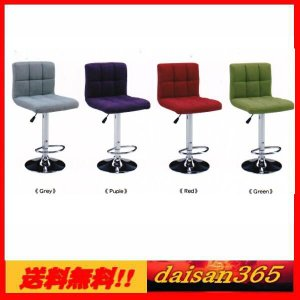 Bar-Chair  SP-3021 バーチェアー  4色対応 |daisan-store