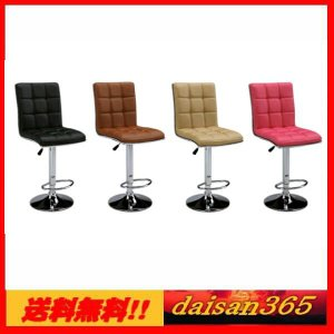 Bar-Chair SP-3021-5 バーチェアー 4色対応 |daisan-store