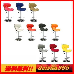 Bar-Chair SP-3041-3  バーチェアー  10色対応 |daisan-store
