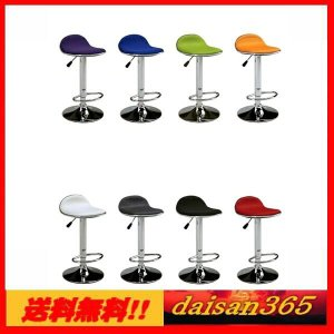 Bar-Chair SP-3085  バーチェアー  8色対応 |daisan-store