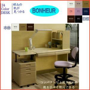 24通りカラーから選べる学習机 LEDライト付 ※椅子は別売りです。 daisan-store