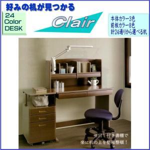 24通りカラーから選べる学習机 アームライト付き LEDライト ※椅子は別売りです。 daisan-store