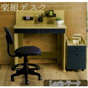 シンプル デスク 楽組デスク 6色対応 ※椅子は別売りです。 daisan-store