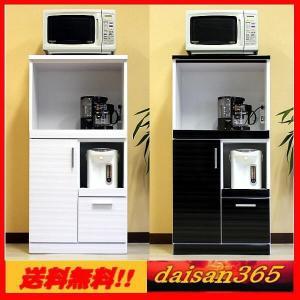 レンジ台 キッチン収納 収納家具 送料無料 家具通販 60幅 片扉タイプ ホワイト・ブラック 2色対応|daisan-store