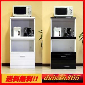 レンジ台 60幅 オープンタイプ フルオープンレール仕様 ホワイト・ブラック 2色対応 キッチン収納 送料無料|daisan-store