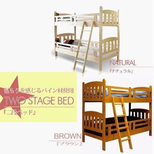 2段ベッド サウス  人気 耐震 激安|daisan-store