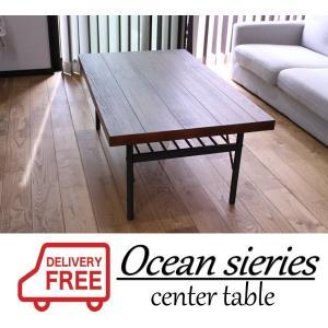 Ocean series おしゃれ センターテーブル テーブル 収納付きテーブル ちゃぶ台 ローテーブル ロー table 収納|daisan-store