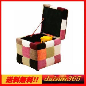 1Pスツール ボックス カラフル イス 椅子 いす  オットマン  daisan-store