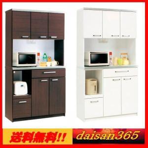 食器棚 105オープンダイニングボード(重ね) 2色対応 国内生産 キッチン収納|daisan-store