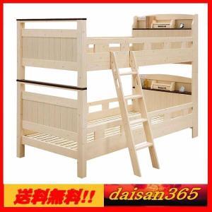宮付2段ベッド すのこ板 上下段固定式|daisan-store