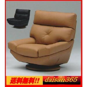 ソフトレザー 1Pソファー 1人掛けソファー PU ハイバックソファー 背脱着式  daisan-store