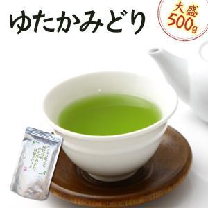 送料無料 ゆたかみどり特盛500g お茶 緑茶 鹿児島茶 深蒸し茶 日本茶 茶葉 お得 徳用|daisan