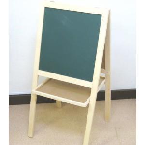 箱なしB級品 両面ディスプレイボード 木製イーゼル看板 ホワイトボード&黒板 WB-1607Y WB-3472Y|daisei120|02