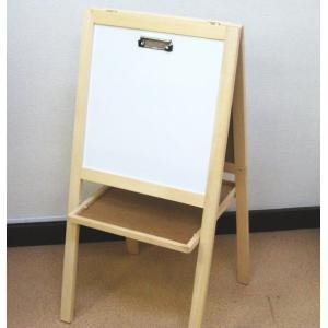 箱なしB級品 両面ディスプレイボード 木製イーゼル看板 ホワイトボード&黒板 WB-1607Y WB-3472Y|daisei120|03