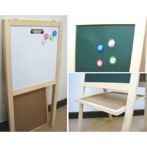 箱なしB級品 両面ディスプレイボード 木製イーゼル看板 ホワイトボード&黒板 WB-1607Y WB-3472Y|daisei120|04