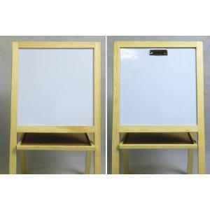 箱なしB級品 両面ディスプレイボード 木製イーゼル看板 ホワイトボード&黒板 WB-1607Y WB-3472Y|daisei120|05