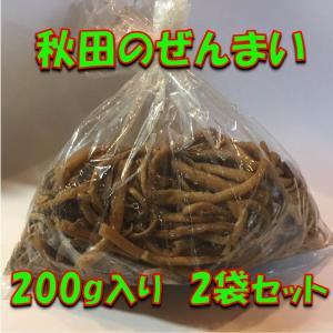 秋田県産天然の ぜんまい です。 袋から開けてすぐにお料理にお使いいただけます。 お味噌汁の具や鍋物...