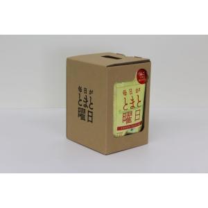 トマト&アップルジュース 7個入|daisensounoushop