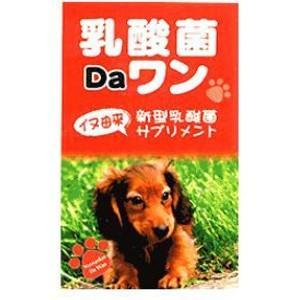 【PET】【株式会社ズーム】乳酸菌Daワン【20...の商品画像