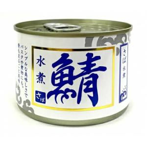 【増税により値上げはしていません】さば水煮 200g サバ 缶詰 鯖缶 さば 水煮 さば缶 保存食 ...