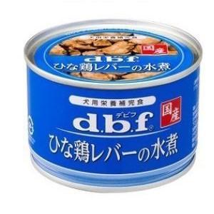 【PET】【デビフ】ひな鶏のレバーの水煮【15...の関連商品8