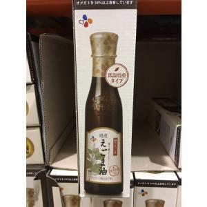 コストコ #585073 CJ 焙煎 食用えごま油 278g...