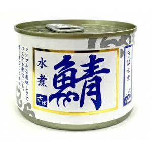 【増税により値上げはしていません】さば水煮 200g サバ 缶詰 鯖缶 さば 水煮 さば缶 保存食 栄養 DHA・EPA 4571286959567【WIN】|daishin-bussan3