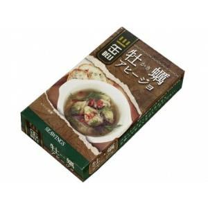 牡蠣アヒージョ 80g/缶 かき アヒージョ 料理に ワイン、ビール等のおつまみ 4571287011486【WIN】