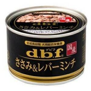 【PET】【デビフ】ささみ&レバーミン...の関連商品8