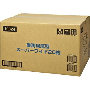 【PET】【シーズイシハラ】【純国産】最高級 ペットシーツ 業務用シート 厚型 スーパーワイド 1箱...