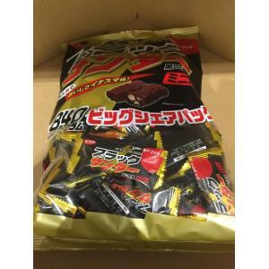 コストコ #27546 ユーラク ブラックサンダー ビッグシェアパック 840g ミニバー 黒い雷神 大容量・個包装 お菓子/おやつ/チョコレート【Z】|daishin-bussan3