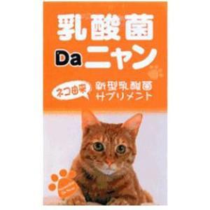 【PET】【送料無料】【株式会社ズーム】乳酸...の関連商品10